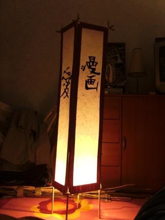 Lampe Japonaise La Mare Aux Pitouilles